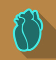 human heart flat style simple of human internal vector image vector image