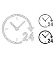 24 hours clock mesh network model vector image vector image
