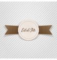 Eid al-Fitr decorative paper Emblem vector image
