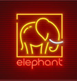 elephant animal silhouette vector image vector image
