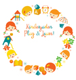 Kindergarten Preschool Kids Wreath vector image vector image