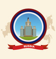 russia building on round symbol vector image