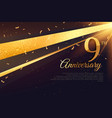 9th anniversary celebration card template vector image