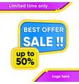 banner square for offer sale in light frame vector image vector image