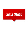 early stage red tag vector image vector image