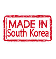 made in south korea stamp text vector image vector image