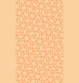 arabic geometric seamless background vector image vector image