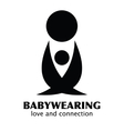 Black and White Babywearing Symbol With vector image