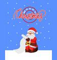 christmas greeting card santa checking wish list vector image vector image
