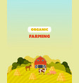 farm surroundings grounds agriculture vector image vector image