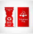 valentines day sale vertical banner vector image vector image