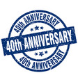 40th anniversary blue round grunge stamp vector image vector image