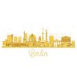 berlin city skyline golden silhouette vector image vector image