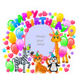 birthday frame for your baphoto vector image vector image