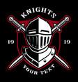 emblem knight helmet with swords vector image vector image