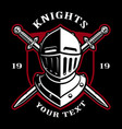 emblem of knight helmet with swords vector image
