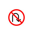 forbidden turn back icon on white background can vector image vector image