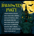 halloween holiday festive poster with spooky house vector image vector image
