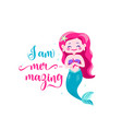 i am mer-mazing mermaid little girl waves vector image vector image
