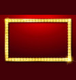 red rectangular retro frame vector image vector image