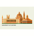 oxford university vector image vector image