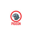 pigeon-logo vector image vector image