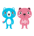 set with couple blue and pink bears with cute vector image vector image