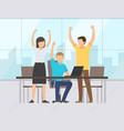 team celebrates success teamwork office interior vector image vector image