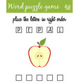 words puzzle game with apple place the letters in vector image