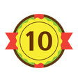 birthday badge tenth banner design flat vector image