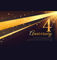 4th anniversary celebration card template vector image