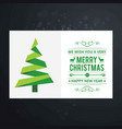 christmas card with tree and typographic vector image vector image