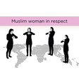Muslim woman silhouette in respect pose vector image
