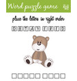 words puzzle game with cartoon teddy bear place vector image