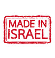 made in israel stamp text vector image vector image