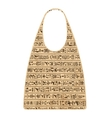 Paper shopping bag with egypt hieroglyphs for your vector image