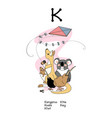 scandi english alphabet amusing animals vector image