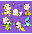 cute babies vector image