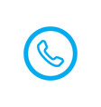 phone receiver rounded icon style is a flat vector image vector image