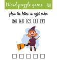 words puzzle game with witch place the letters in vector image vector image