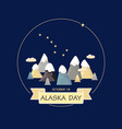 alaska day mountains constellation ursa vector image