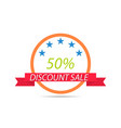 discount sticker sale on white background vector image vector image
