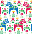 Swedish folk art Dala Daleclarian horse patter vector image vector image