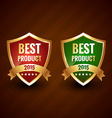 best 2015 product of the year golden label design vector image vector image