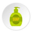 liquid soap icon circle vector image vector image