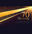 70th anniversary celebration card template vector image