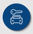 car key simplistic sign white contour vector image vector image