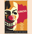 circus poster design template vector image