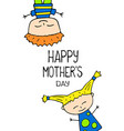 happy mothers day postcard on white vector image vector image