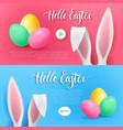 hello easter bunny button set vector image